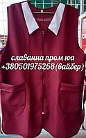 Халат рабочий для продавцов горничных.... ткань ГАБАРДИН