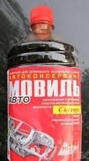 "Мовиль ""Норма авто"" Экстра жидкий 1л темный (0.8 кг)"
