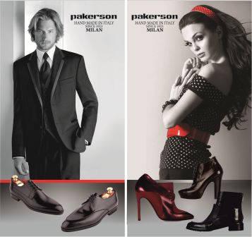 Дизайн рекламного банера Pakerson