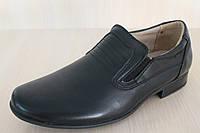 Туфли подростковые на мальчика, детская школьная обувь тм Том.м р. 33,35