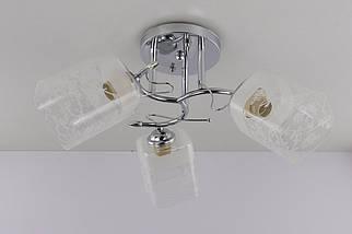 Люстра стельова на 3 лампочки 9511B/3-ch Хром 24х47х47 див.