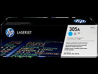 Заправка HP 305A LaserJet Pro M351, M375, M451, M475 cyan (CE411A) Киев