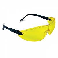 Очки защитные 7-051 желтые