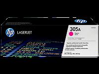 Заправка HP 305A LaserJet Pro M351, M375, M451, M475 magenta (CE413A) в Киеве