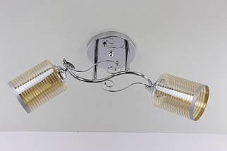Люстра стельова на 2 лампочки 9236B/2-ch Хром 23х14х53 див.