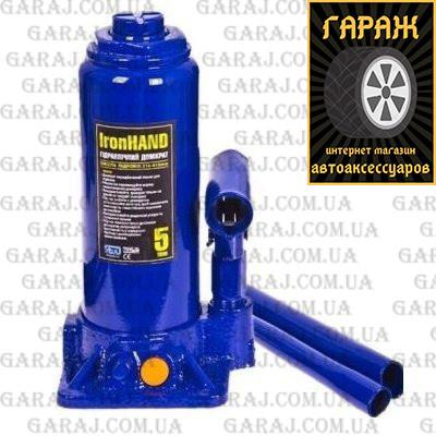 Домкрат бутылочный  5т 215/415мм коробка Vitol T90504/ДБ-05004
