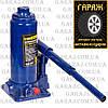 Домкрат бутылочный  5т 215/415мм коробка Vitol T90504/ДБ-05004, фото 2