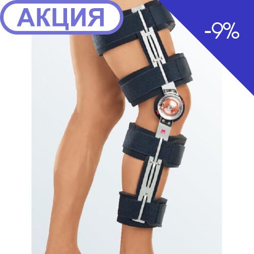 Облегченный реабилитационный коленный ортез с регулятором - protect.ROM cool 63 см