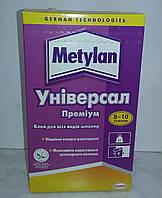 Клей для  обоев Универсал Премиум Metylan 250 г