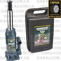 Домкрат бутылочный  6т 215/400мм чемодан Armer ARM-6PVC