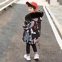 Яскрава куртка для хлопчика, фото 1