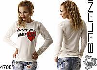 Белый женский свитшот Don't war make LOVE