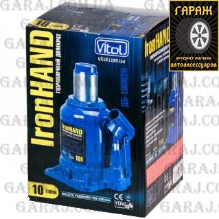 Домкрат бутылочный 10т 185/350мм коробка Vitol ДБ-10002H