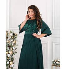 Вечернее платье  пайетка  №4129-1 с 50 по 60  размер (мин)