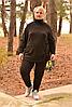 Теплый костюм для пышных женщин, с 48 по 82 размер