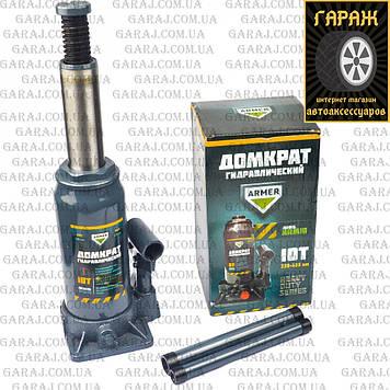 Домкрат бутылочный 10т 230/435мм коробка Armer ARM10