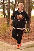 Утепленный спортивный костюм для пышных женщин, с 52 по 82 размер
