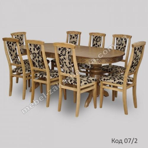 Кухонный комплект обеденный (стол и стулья) Код 07/2