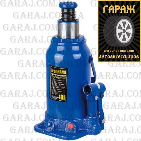 Домкрат бутылочный 10т 230/460мм коробка Vitol ДБ-10004
