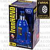 Домкрат бутылочный 10т 230/460мм коробка Vitol ДБ-10004, фото 2