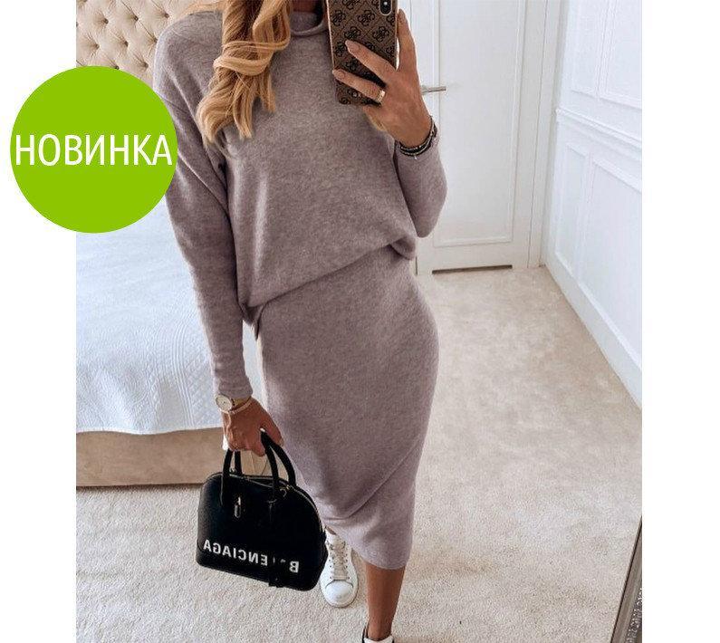 Женский теплый костюм ангора Palladium
