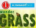 Climateka&Wonder Grass