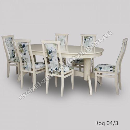 Кухонный комплект обеденный (стол и стулья) Код 04/3