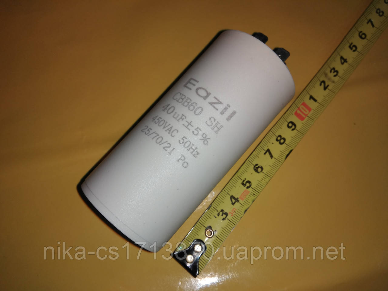 Конденсатор рабочий CBB60 / 40 мкФ±5% / 450 В. / 50/60 Hz .