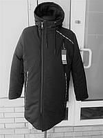 Стильная куртка парка мужская зима 2020