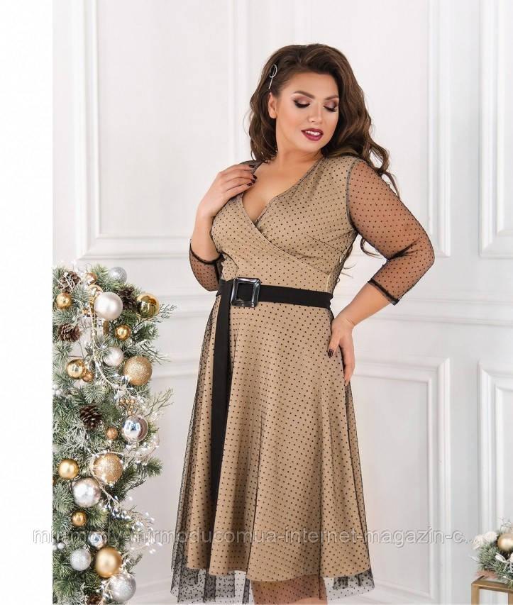 Вечернее платье  батальное  № 286-1 с 50 по 60  размер (мин)