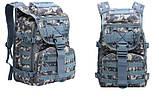 Рюкзак тактический Tactical Pro штурмовой рейдовый армейский 35л пиксель, фото 2