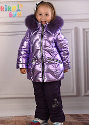 Детский зимний комплект для девочки Кико 4920 |  92-122р.