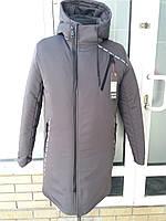 Зимние мужские куртки удлиненные интернет магазин