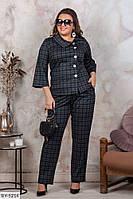 Стильный костюм    (размеры 50-56) 0215-32