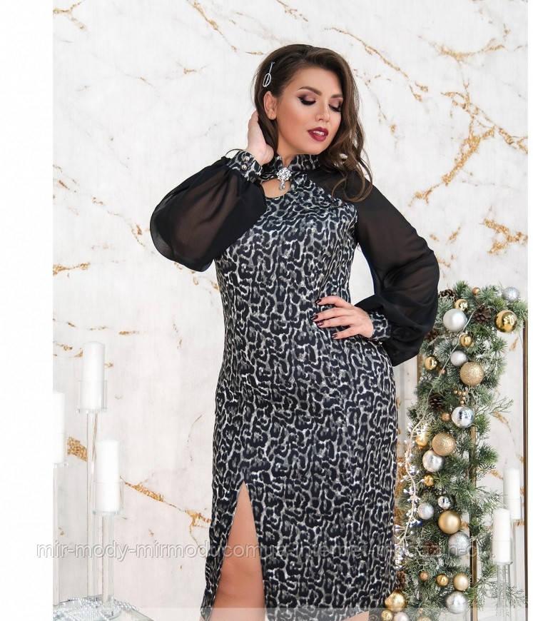 Вечернее платье  батальное  № 148 Б с 50 по 60  размер (мин)