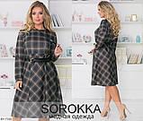 Стильное платье     (размеры 48-58) 0215-41, фото 2