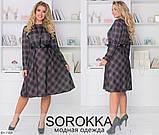 Стильное платье     (размеры 48-58) 0215-41, фото 3