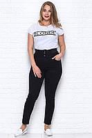 Женские джинсы с корсетом большого размера