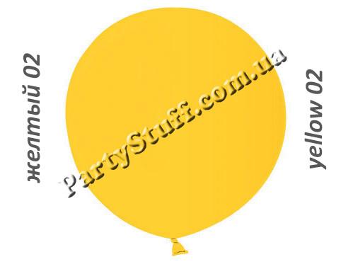 шар гигант желтого цвета