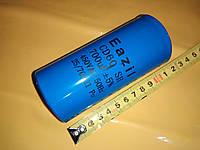 Конденсатор пусковой CD60 / 700 мкФ / 450 В. / 50/60 Hz .