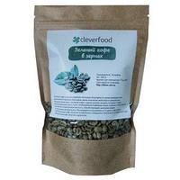 """Зеленый кофе в зернах """"Cleverfood"""", 200 г"""