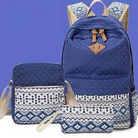 Школьный рюкзак с сумкой и пеналом в комплекте 3 в 1, с орнаментом и в горошек