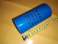 Конденсатор пусковой CD60 / 1000 мкФ / 450 В. / 50/60 Hz .