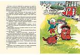 Детская книга  Рауд Эно: Муфта, Полботинка и Моховая Борода. Книги 3,4  Для детей от 6 лет, фото 3
