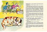 Детская книга  Рауд Эно: Муфта, Полботинка и Моховая Борода. Книги 3,4  Для детей от 6 лет, фото 4