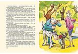 Детская книга  Рауд Эно: Муфта, Полботинка и Моховая Борода. Книги 3,4  Для детей от 6 лет, фото 5