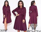Стильное платье     (размеры 50-56) 0215-60, фото 2