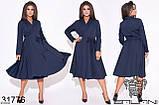 Стильное платье     (размеры 50-56) 0215-60, фото 3