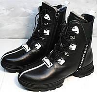 Женские зимние ботинки ботильоны кожаные. Зимние ботинки на шнуровке Ripka Black-White, фото 1