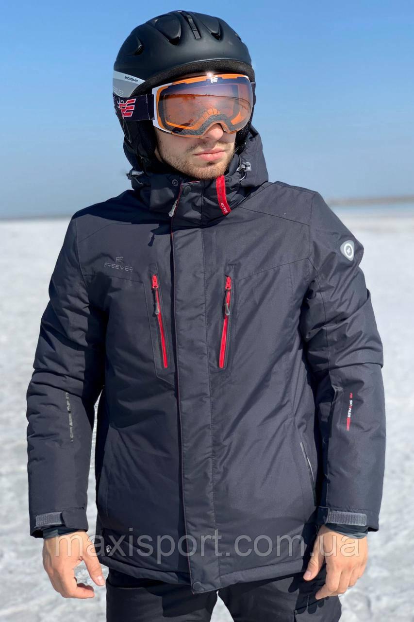 Мужская горнолыжная куртка Freever (11721)